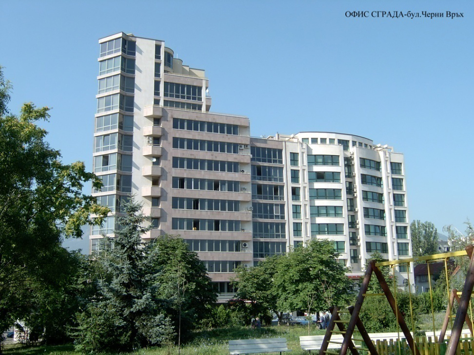 "Office building ""Cherni vrah"""