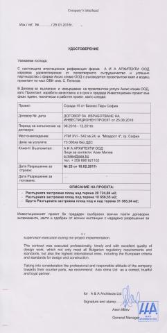 A & A Архитекти ЕООД