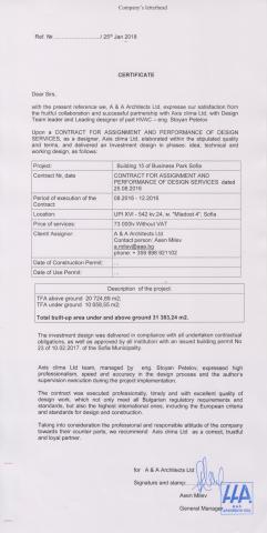A & A Architects Ltd