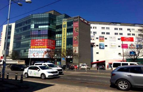 Trade House West,  Sofia